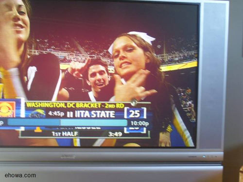 Wichita State Wins Another National Championship Chiefsplanet • ehowa.com is mostly visited by people located in united states,canada,spain. wichita state wins another national championship chiefsplanet